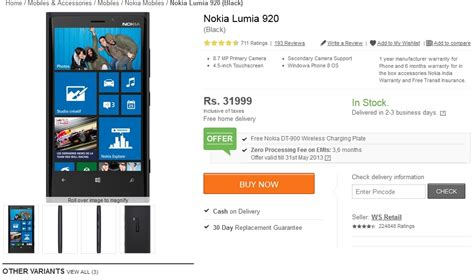 nokia lumia 920 best price in india 2016 specifications nokia lumia 920 sees a price cut in india softpedia