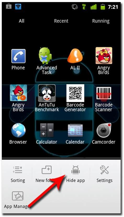 hide apps on android help how to hide apps or on android phone phcorner community