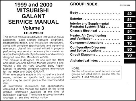manual repair free 1999 mitsubishi galant on board diagnostic system 1999 2000 mitsubishi galant repair shop manual set original