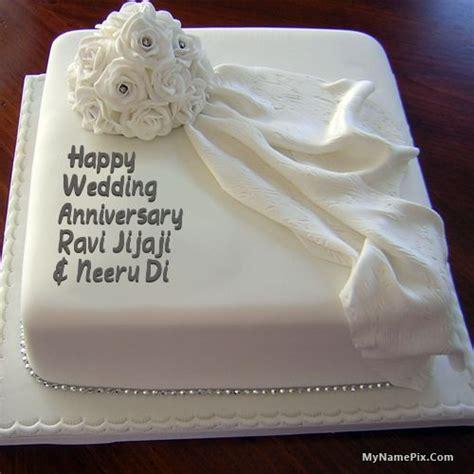 The name [ravi jijaji] is generated on Best Anniversary