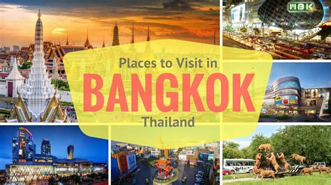 places  visit  bangkok  shopping