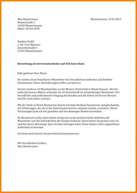 Initiativbewerbung Anschreiben Intern 4 Bewerbung Intern Muster Sponsorshipletterr