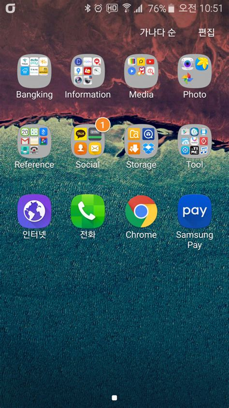 s6 samsung pay galaxy s6 and s6 edge updates for new features are way