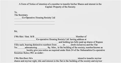 Housing Transfer Request Letter Housing Society Maharashtra Transfer Set