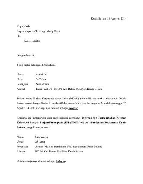 237390455 contoh laporan pengaduan ke pihak berwjib