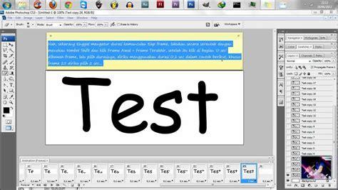 belajar membuat poster dengan photoshop cs3 belajar membuat animasi text dengan photoshop cs3 youtube