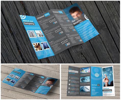 11x17 brochure template 11x17 fold brochure printing