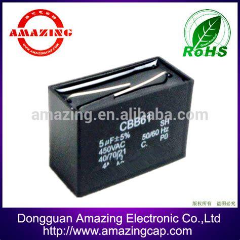 20uf 250vac motor start capacitor service cbb61 20uf 250vac capacitor fan capacitor cbb61 5 wire fan motor capacitor of