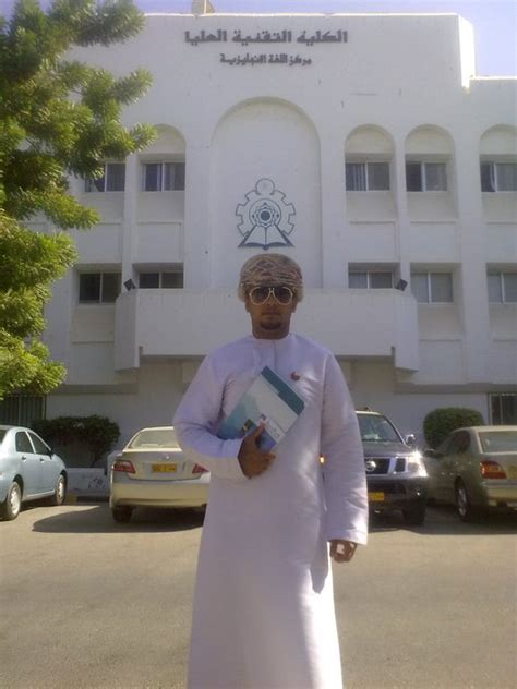 Mba Colleges In Muscat by Higher College Of Technology Wikiwand