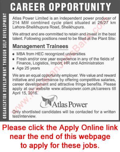 Atlas Internship Mba by Atlas Power Plant Sheikhupura 2016 March April
