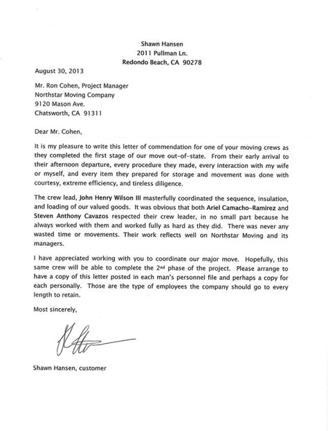 recommendation letter previous employer