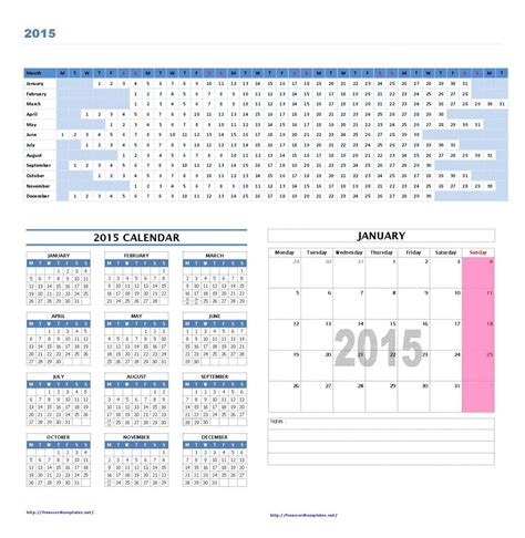 2017 calendar with australia holidays ms word download