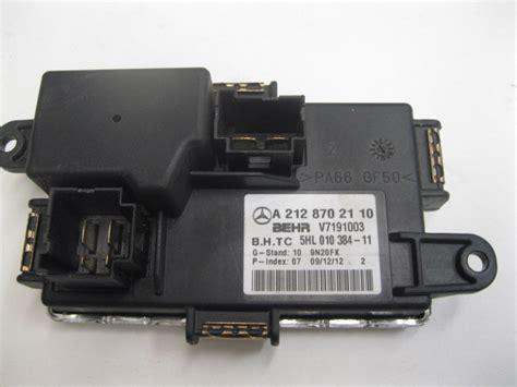 mercedes blower motor resistor mercedes a c blower motor resistor regulator 2128702110 used auto parts mercedes