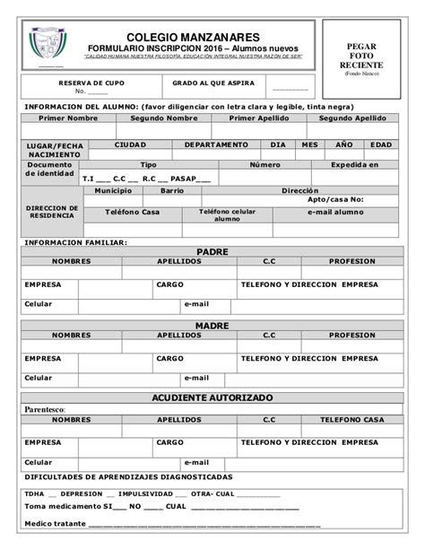formulario inscripcion progresar formulario inscripcion 2016