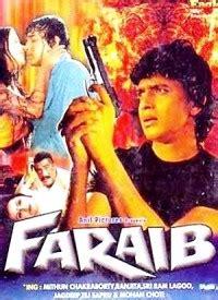 film ggs ke 200 kabhi toh aayega laut ke mera pyar lyrics fareb 1983