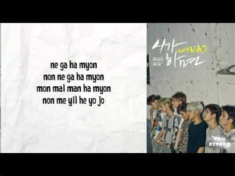 download mp3 got7 you are 4 94 mb if you do got7 duet mp3 download mp3 video
