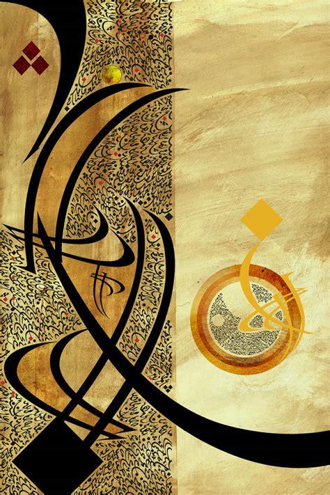 964 best islamic arabic art images on pinterest islamic arabic calligraphy google search arabi calgrphy