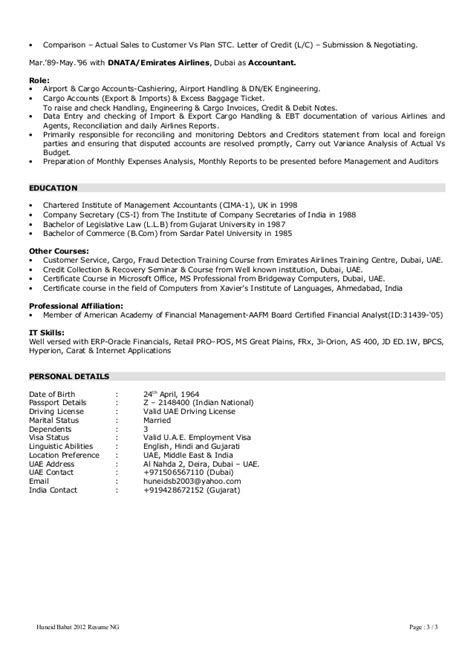 Cargo Supervisor Resume by Fedex Delivery Driver Resume Related Keywords Suggestions