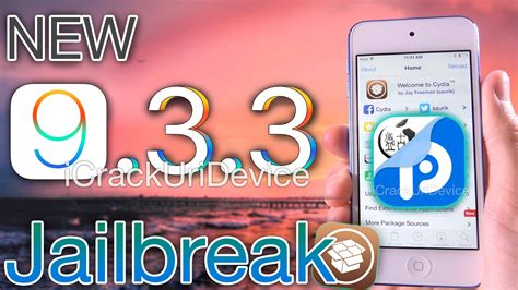 hack home design story no jailbreak 100 home design story jailbreak cydia design this home hack home design story