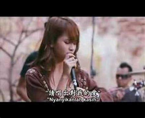 film ayat ayat cinta mp4 acha septriasa ada cinta 3gp mp4 hd free download