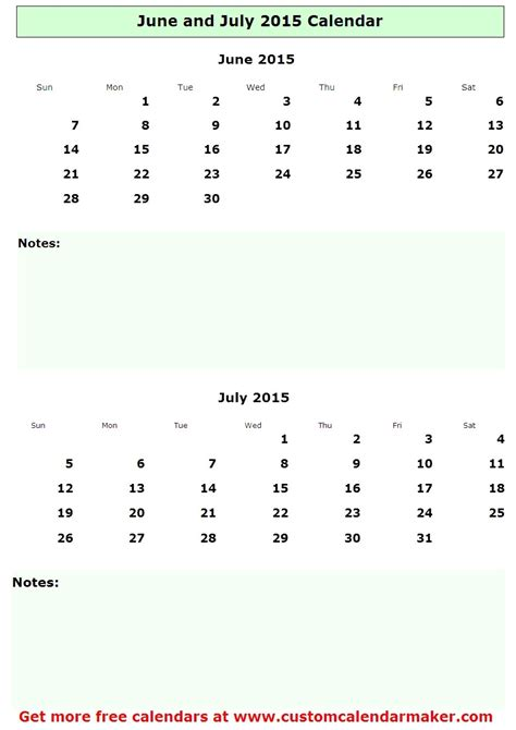 June 2015 Calendar 7 Best Images Of June July 2015 Calendar Printable June