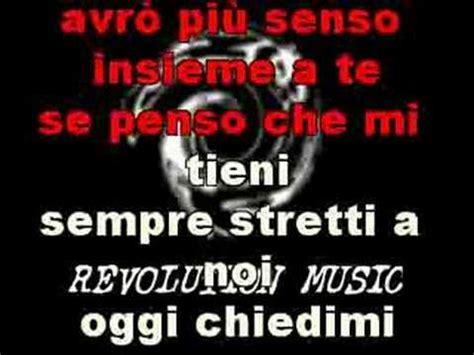 karaoke canzoni italiane con testo canzoni italiane karaoke