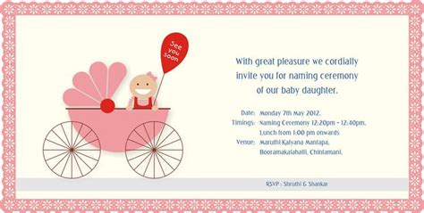baby rice ceremony invitation card template free baby naming ceremony invitation graphic design