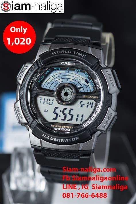 Obral Casio Standard Ae 1100w 1av ร านสยามนาฬ กา casio g shock seiko baby g alba casio ae