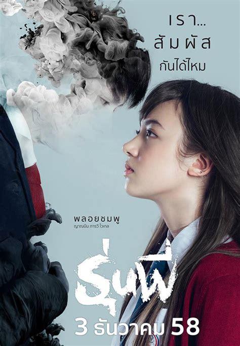 film thailand horor romantis senior film horor yang mempersatukan manusia dan hantu