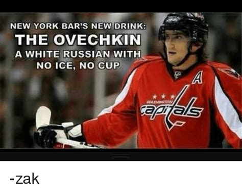 White Russian Meme - new york bar s new drink the ovechkin a white russian with