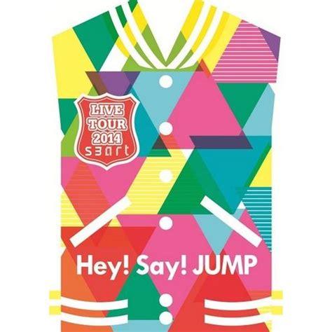 Best Mugs by J Pop Hey Say Jump Live Tour 2014 Smart Hey Say Jump