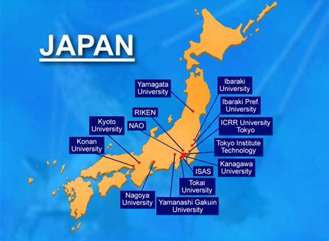 Japan Address Finder Address Japan Tv