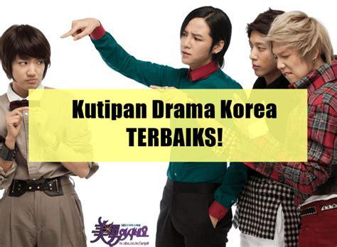 kutipan film korea sedih 25 kutipan drama korea terbaik yang pernah tayang kata