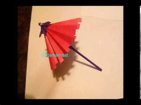 How To Make Origami Umbrella - 折り紙 傘 折り方 作り方 how to make an umbrella origami funnycat tv