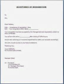 Acceptance Resignation Letter Sle by Resignation Acceptance Letter