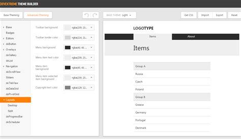 js layout builder built in layouts devextreme html5 javascript ui widgets