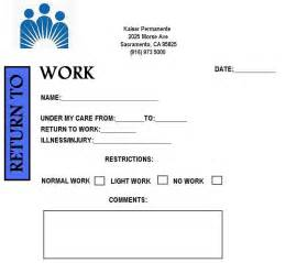 doctors excuse templates for work 8 best images of blank printable doctor note pdf