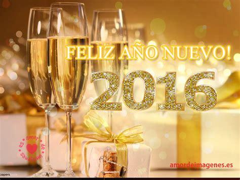 imagenes feliz navidad y año nuevo 2016 feliz a 241 o nuevo 2016