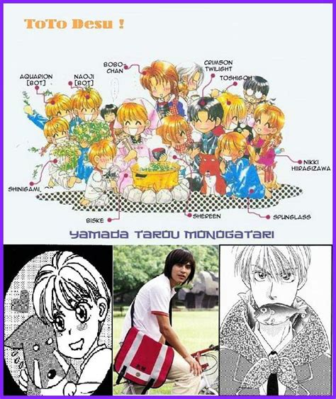 Komik Tale Of Poor tao vic the chronicle of the toto tales