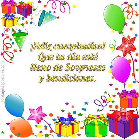 imagenes y frases de feliz cumpleaños frases y dedicatorias de feliz cumplea 241 os para compartir