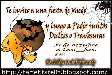 tarjeta animada para halloween halloween tarjetas tarjetas de cumplea 241 os para imprimir halloween tarjetas