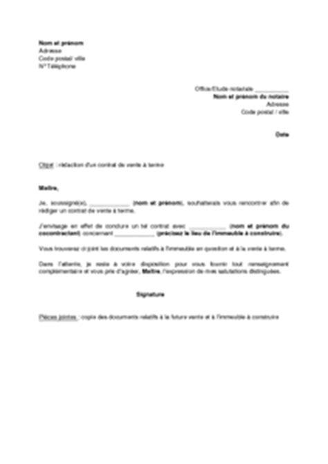 Lettre type notaire demande de lettre   Psco