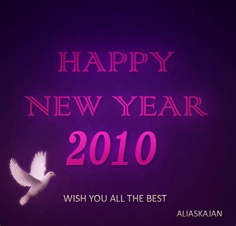 happy new year 2010 happy new year 2010 by aliaskajan on deviantart