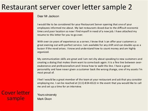cover letter for a server position restaurant server cover letter