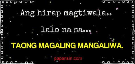 Demand Letter Sa Kabit tagalog kabit quotes patama sa mga kabit kerida