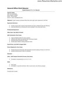 Sample Of General Resume – Career Center   General Resume Sample
