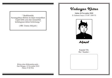 template undangan a4 undangan khitanan khitanan undangan