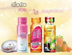 Princess Collagen Gluta Drink gluta curcuma c e drink with curcumin juice 10 giffarine