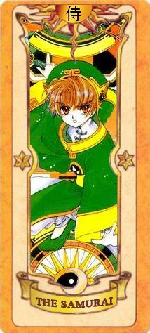 Clow Card Template by Miss Kinomoto A Cardcaptor Fansite