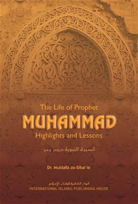 biography of hazrat muhammad in bengali the life of prophet muhammad highlights and lessons by